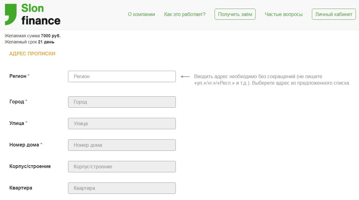 Подробный обзор финансовой компании ZaimCo - контакты, телефон (горячая линия), адрес, условия займа, отзывы.