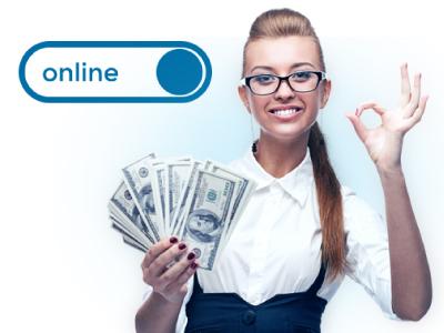 Оформить кредит в рбт