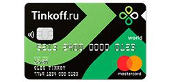 кредитная карта с плохой кредитной историей онлайн с доставкой ренессанс кредит химки адрес