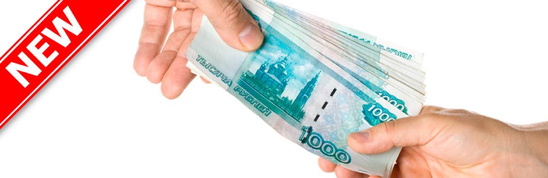 самые новые займы на карту novye-mfo.ru
