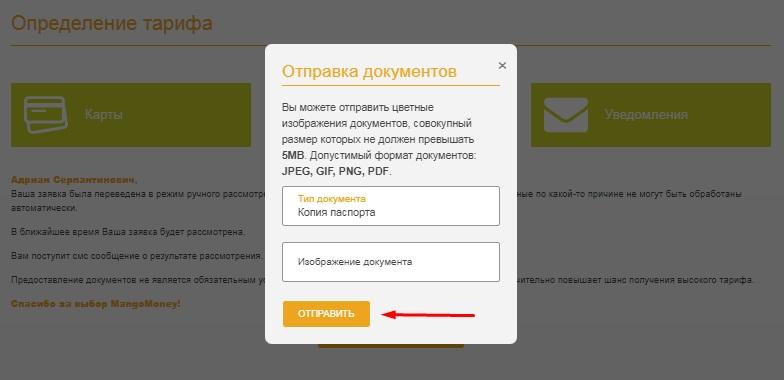 585 золотой кредит онлайн