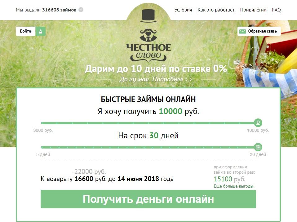 быстрые займы в могилеве россия заняла 134 место в рейтинге демократии