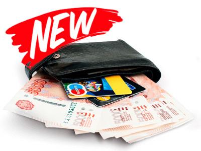 новые мкк выдающие займы онлайн на карту